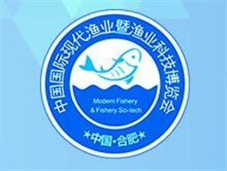 第二届中国合肥农业/渔业机械展