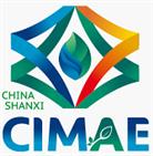 第六屆中國(山西)國際農業機械展覽會