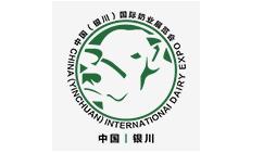 2019宁夏农牧机械展览会
