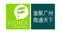 2019年第五届中国(广州)国际渔业博览会