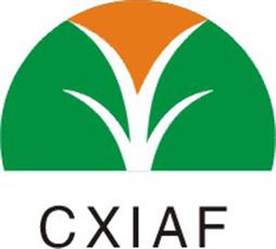 2019第19届中国(新疆)国际农业展览会