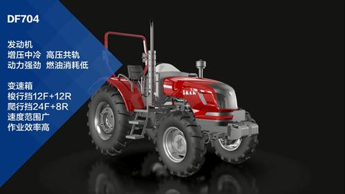 东风农机产品介绍