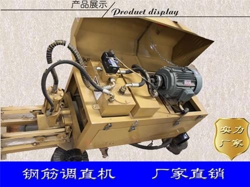 数控调直切断机电路图钢绞线调直切断机