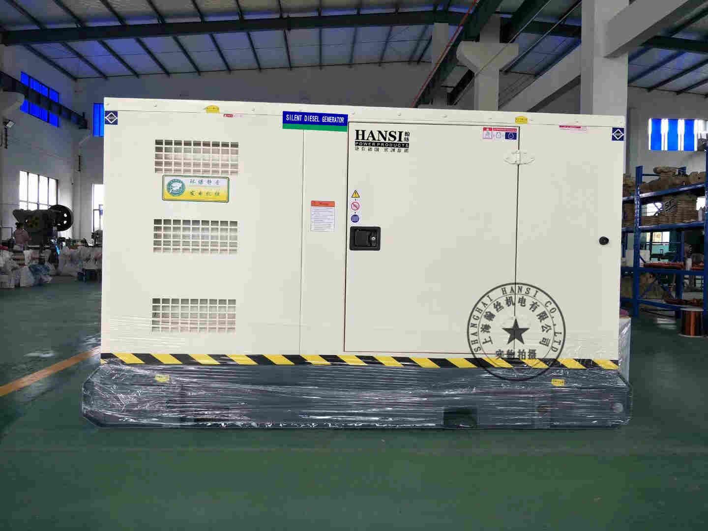 75千瓦柴油发电机