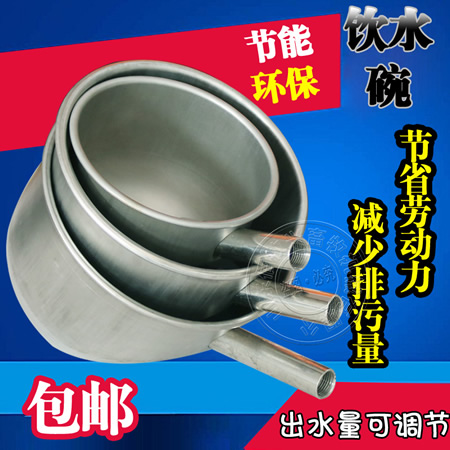 sg304设备自动饮水器环保饮水碗小猪猪场饮水游钓鱼饵图片
