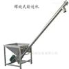 tl16化工原料用螺旋提升机  304材质加料机Lj1