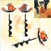 拖拉机植树挖坑机 手提式果树施肥打坑机